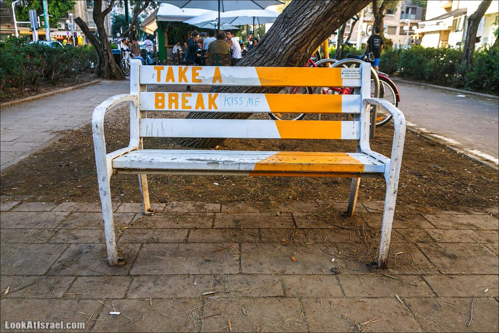 Сюжеты из жизни Тель Авива | Tel Aviv moments | LookAtIsrael.com - Фото путешествия по Израилю