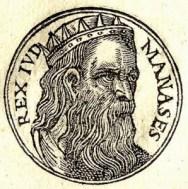 Манассия