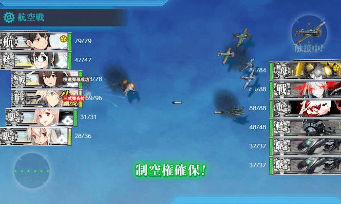 艦これ_2期_4-5_040.png