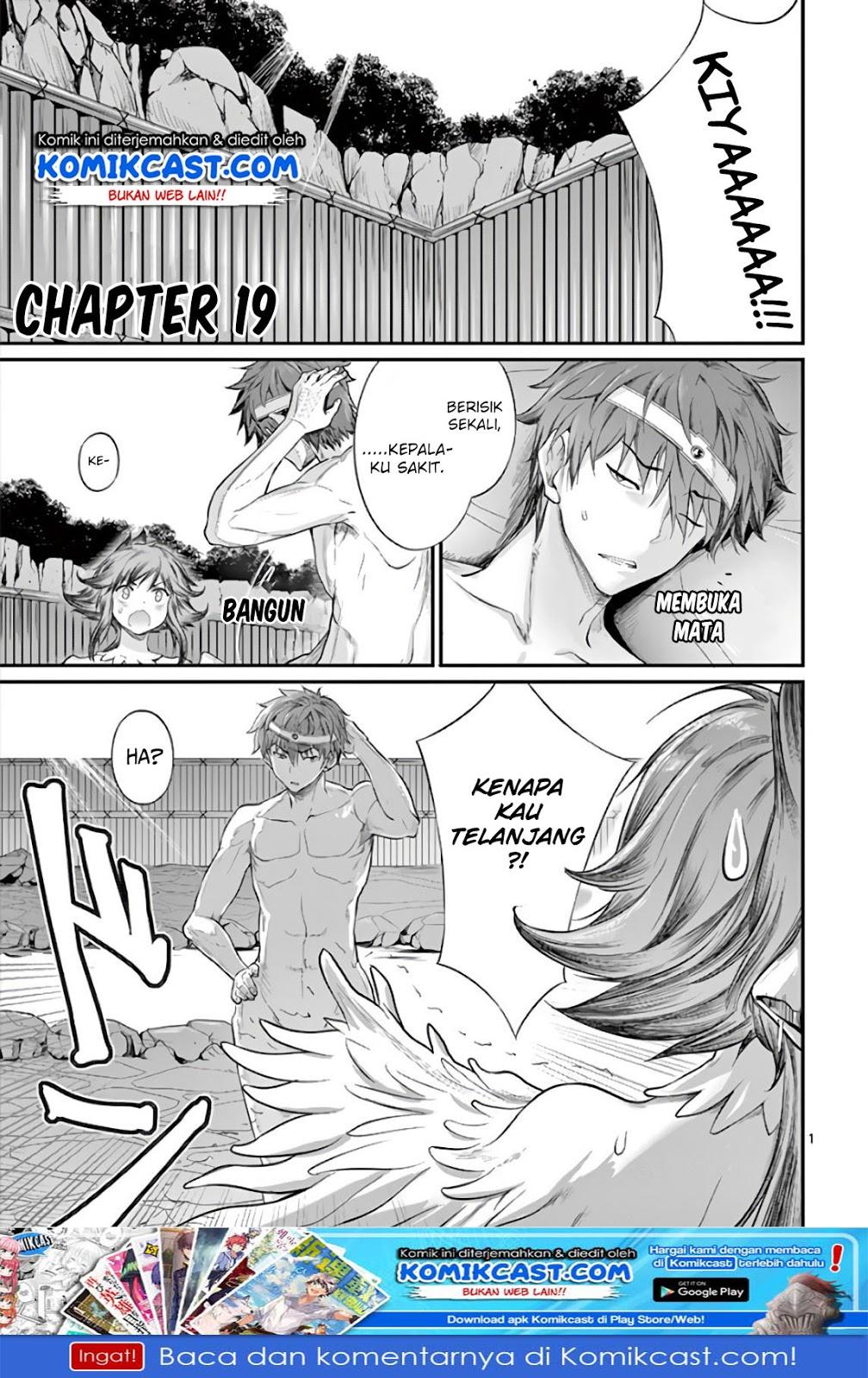 Yuusha-sama, Yukagen wa Ikaga desu ka?: Chapter 19 - Page 2