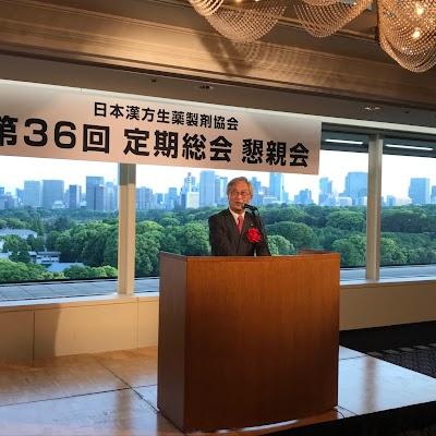 20180515日本漢方生薬製剤協会-01.jpg
