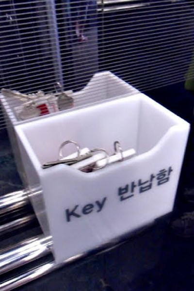 key drop motel, cheating privacy in korea,