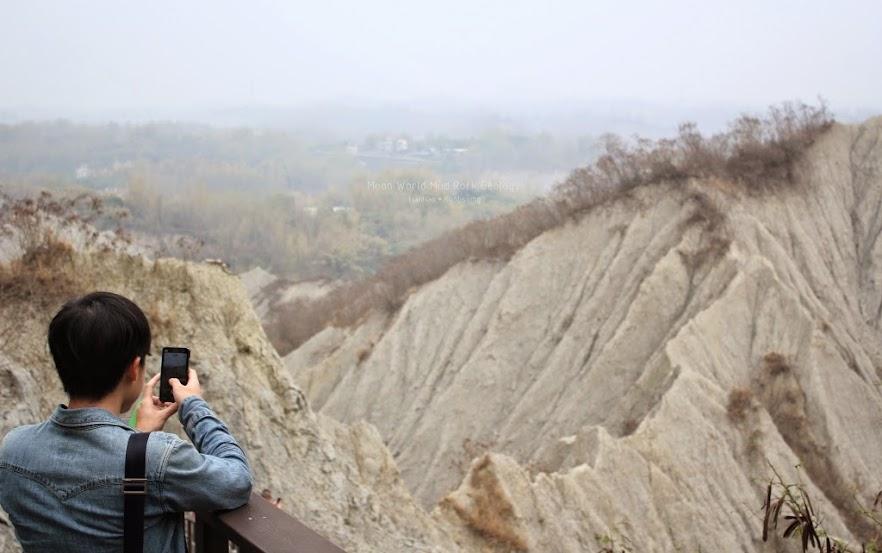 田寮月世界地景公園
