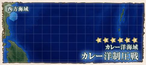 艦これ_2期_4-2_000.png