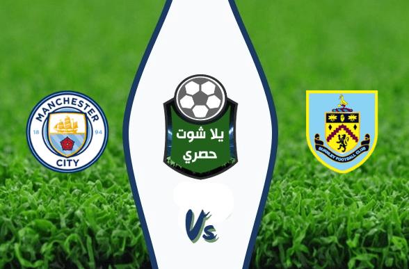 Watch Manchester City and Burnley match