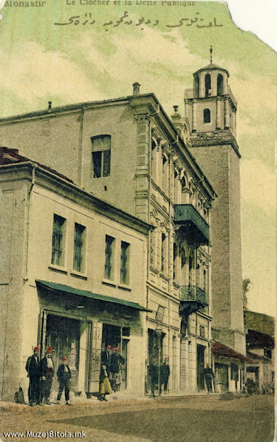 102 - Clock Tower (Саат Кула) in Bitola