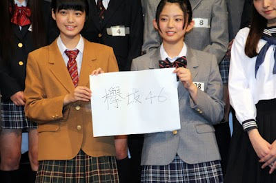 欅坂46(けやきざか)の一期生メンバーの画像7
