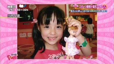 橋本環奈5歳