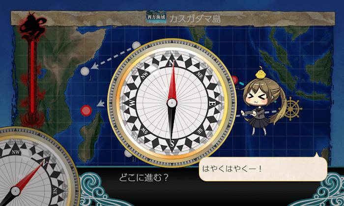 艦これ_2期_4-4_017.png