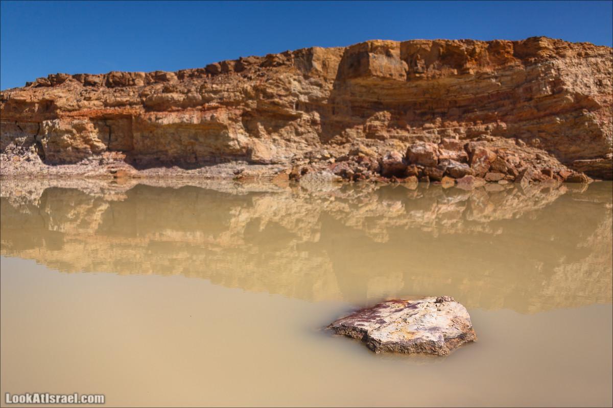 Озеро в Махтеш Рамон   Lake in Makhtesh Ramon   עגם במכתש רמון    LookAtIsrael.com - Фото путешествия по Израилю