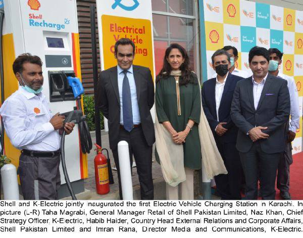 Shell and K-Electric inaugurate an Electric Vehicle Charging Station