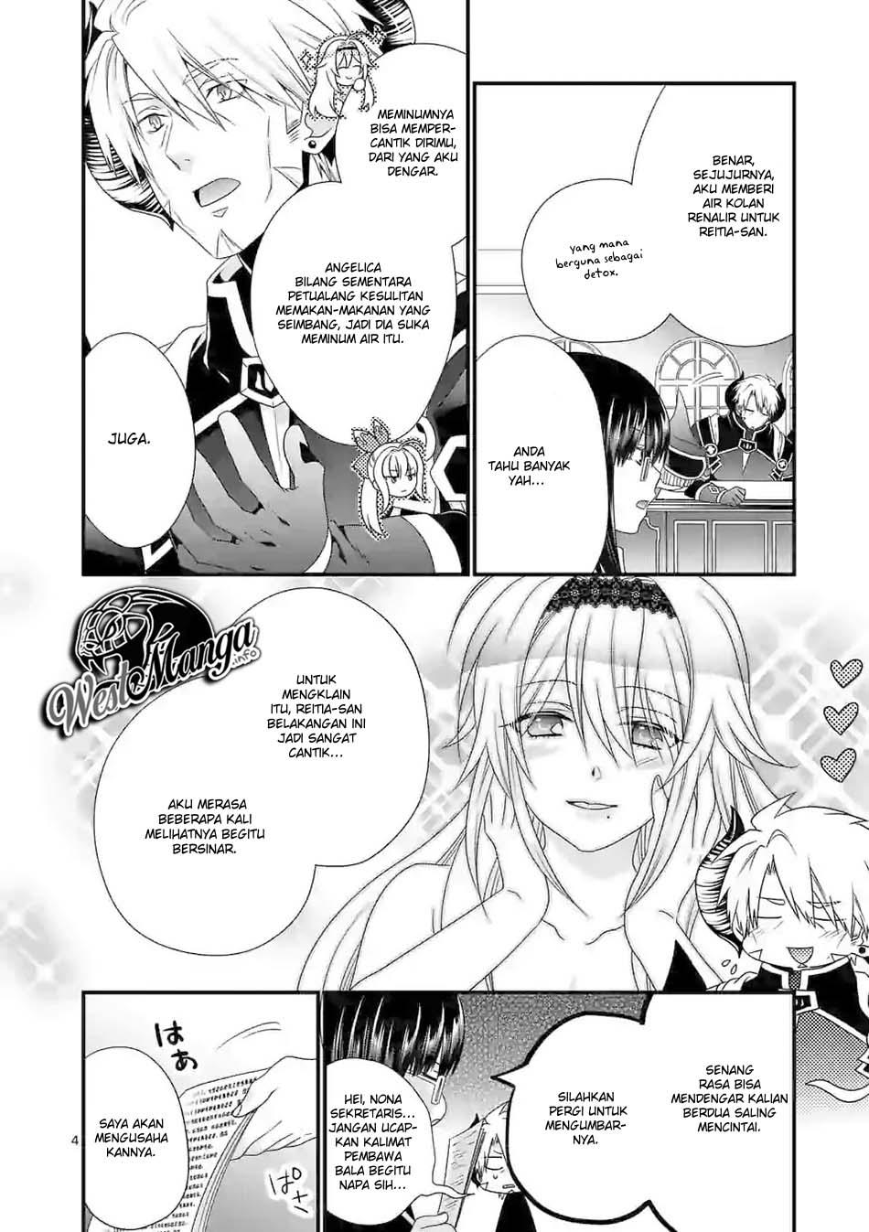 Maou desu Onna Yuusha no Hahaoya to Saikon Shita no de Onna Yuusha ga Giri no Musume ni Narimashita: Chapter 30 - Page 5