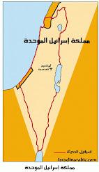 تاريخ مملكة اسرائيل الموحدة