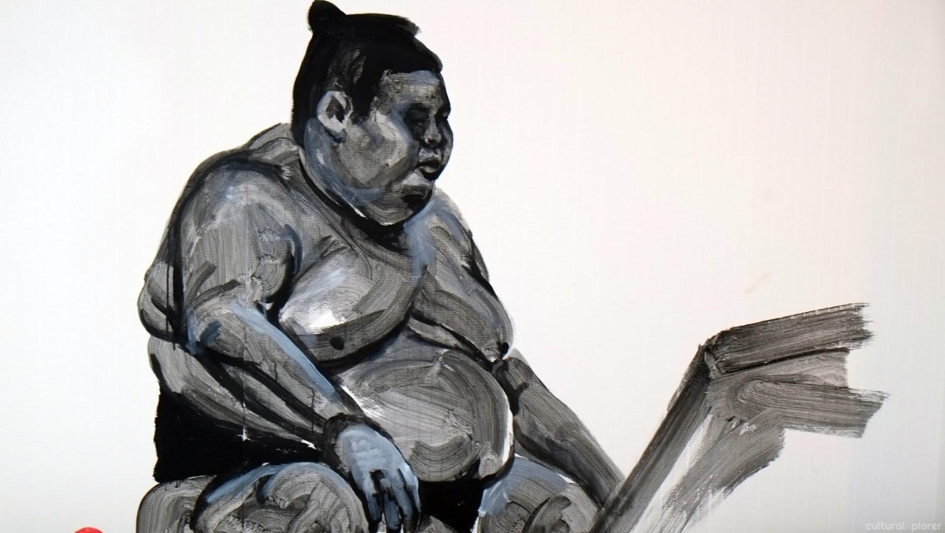 Artist Room Sumo