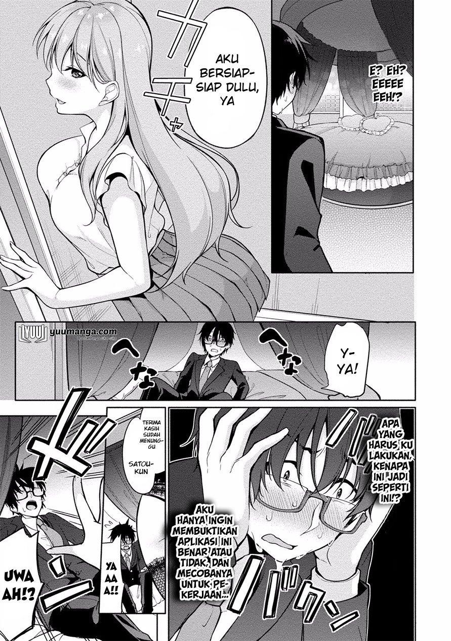 Satou-kun wa Nozotte iru. ~Kamisama appli de onna no ko no Kokoro wo nozoitara do ×× datta: Chapter 02 - Page 17
