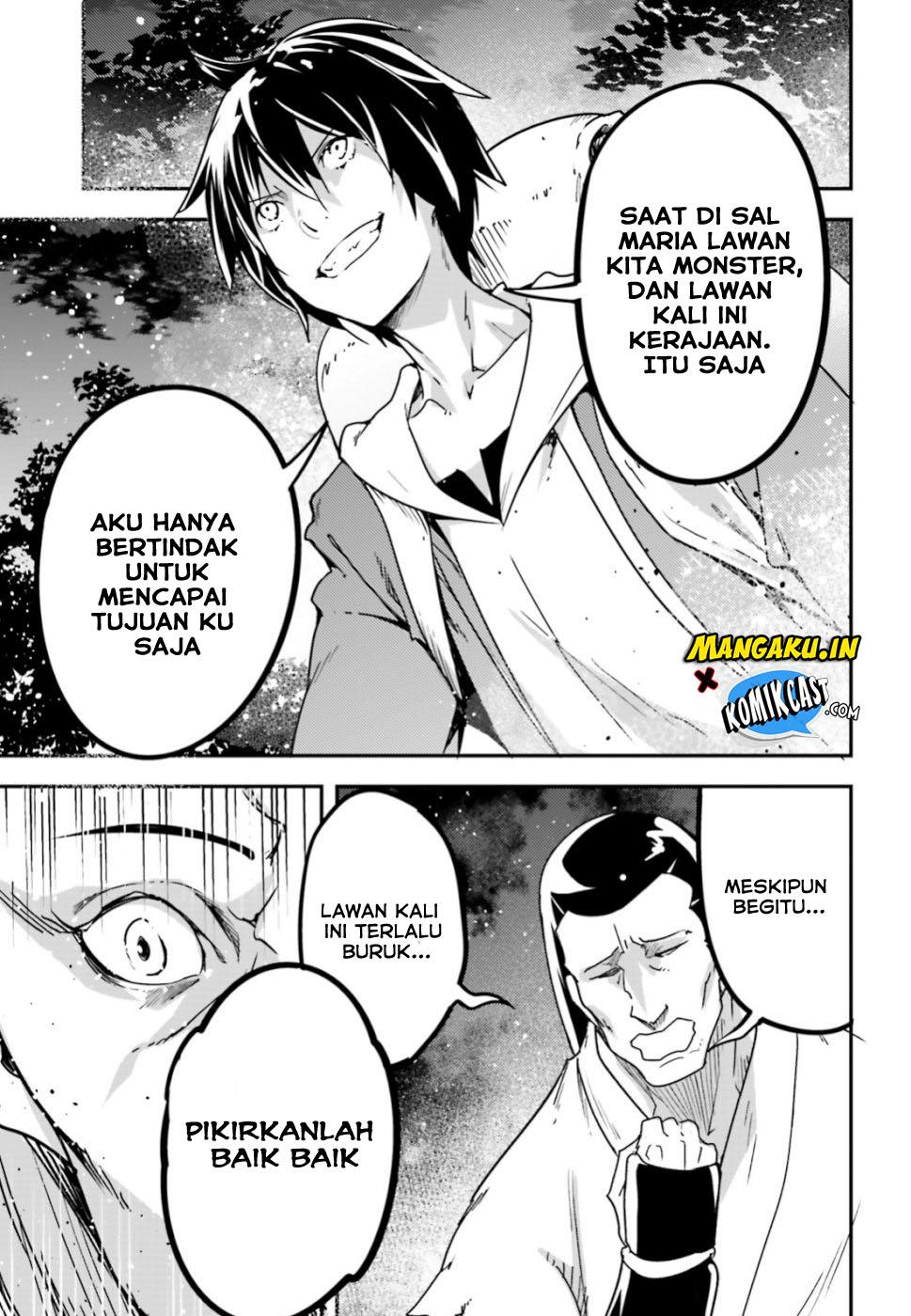 Lv999 no Murabito: Chapter 29 - Page 24