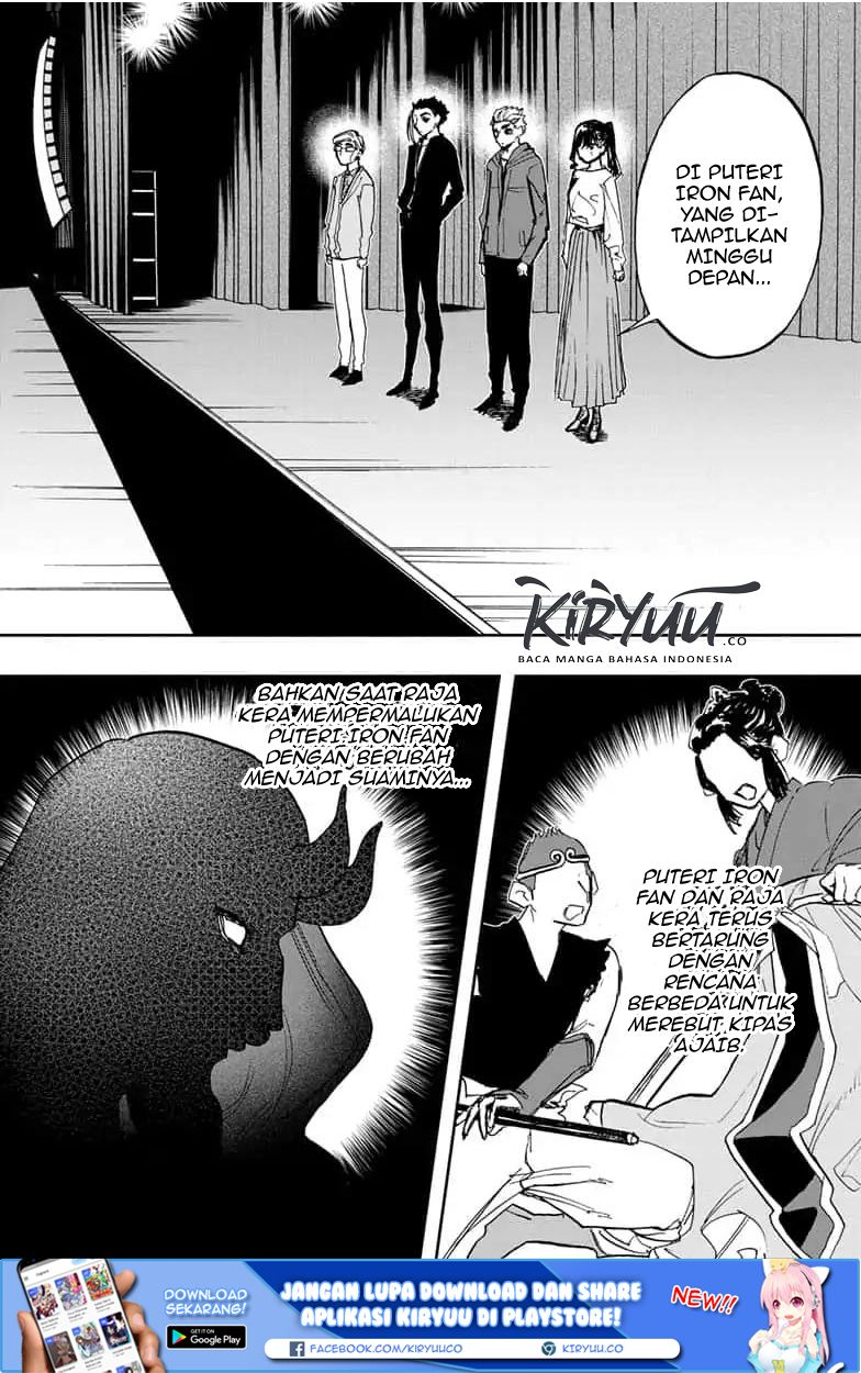 Act-Age: Chapter 81 - Page 17