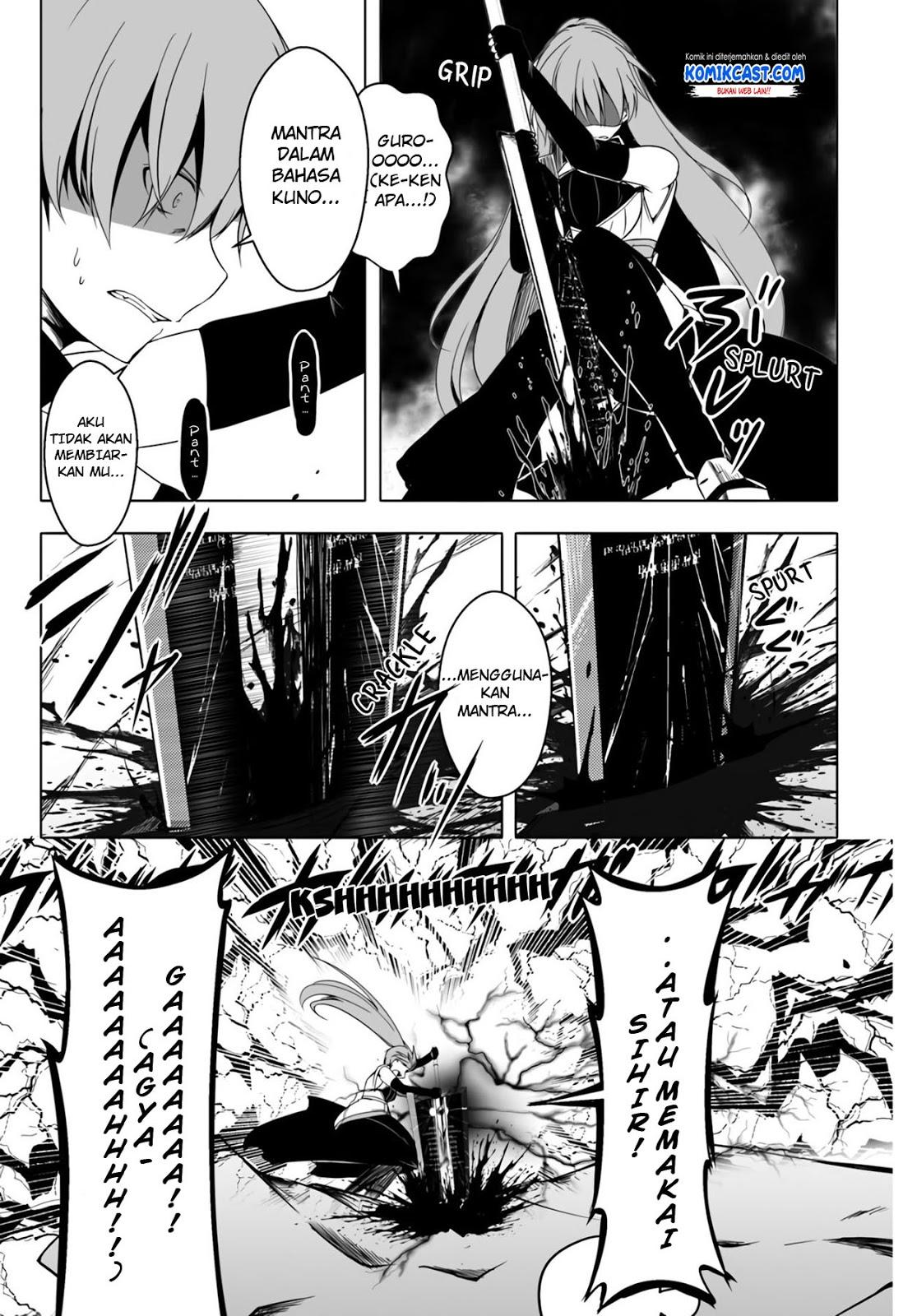 Wanwan Monogatari: Kanemochi no Inu ni Shite to wa Itta ga, Fenrir ni Shiro to wa Itte Nee!: Chapter 12 - Page 14