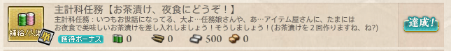 KanColle-180527-23424152_s.png