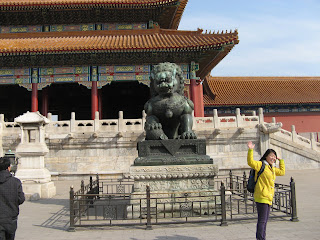 1350The Forbidden Palace