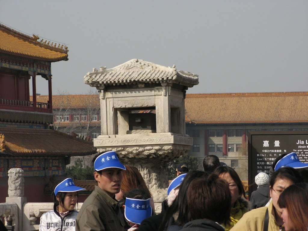 1640The Forbidden Palace