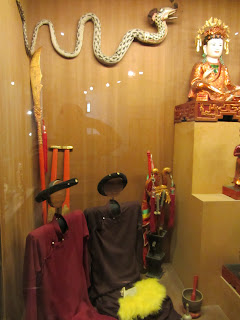 0017Museum_Of_Ethnology