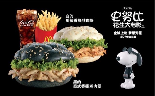 McDonald's China Black and White Burgers