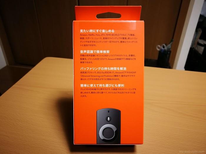 Fire_TV_Stick_新型_レビュー_01.jpg