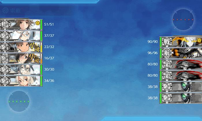 艦これ_2期_4-2_013.png