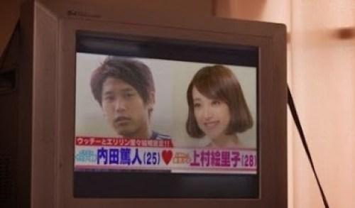 内田篤人結婚その1