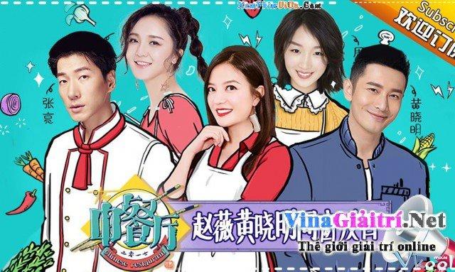 Xem Phim Nhà Hàng Trung Hoa 2 - Chinese Restaurant 2 - phimtm.com - Ảnh 1