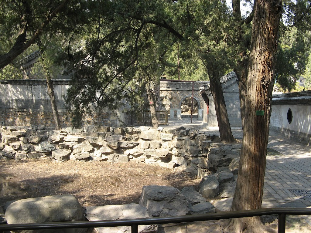 4320The Summer Palace