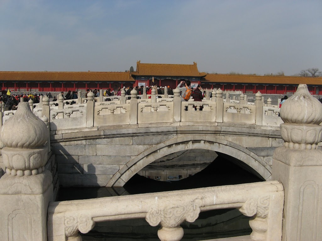 1270The Forbidden Palace