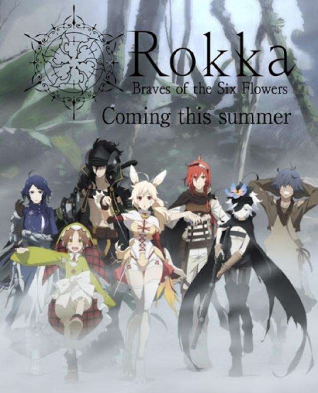 Rokka no Yuusha anime