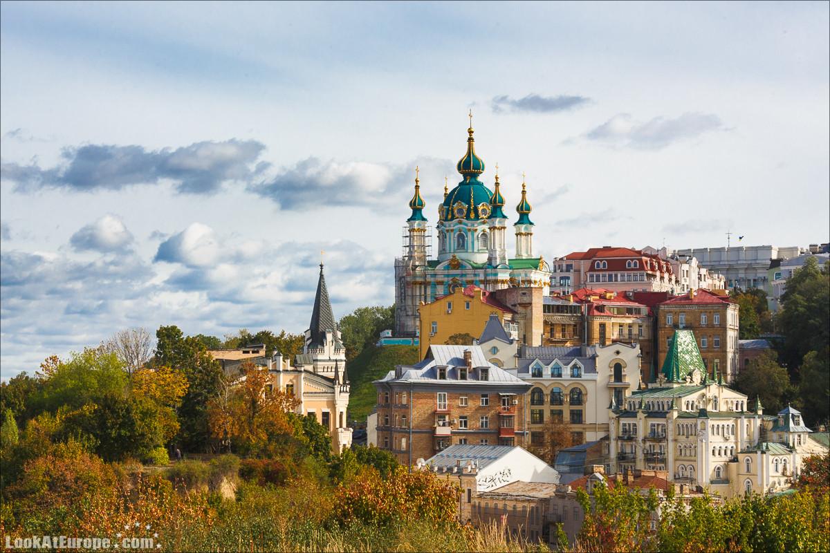 Одно фото Киева