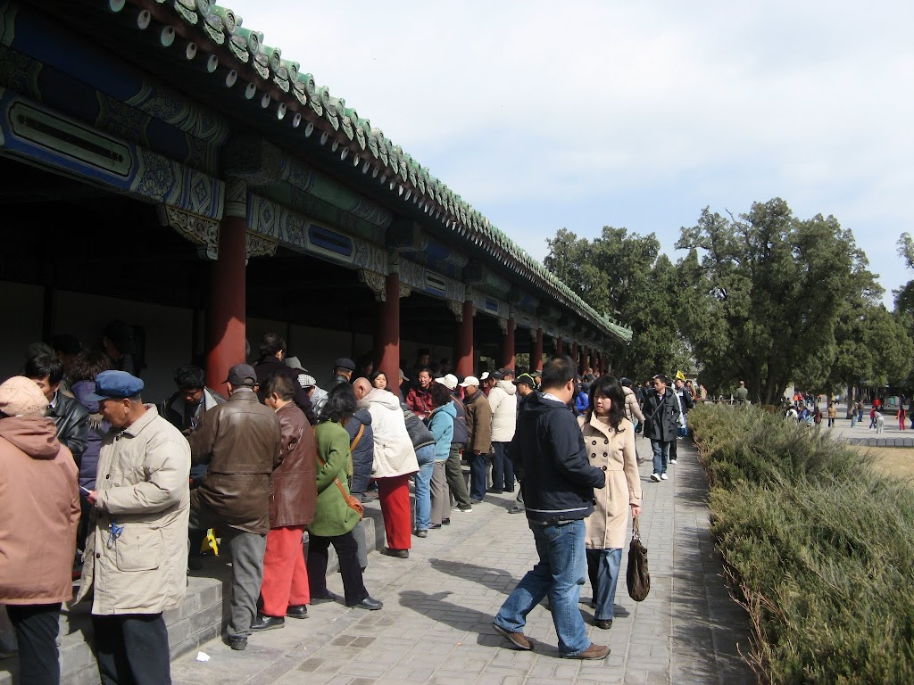 0550The Temple of Heaven