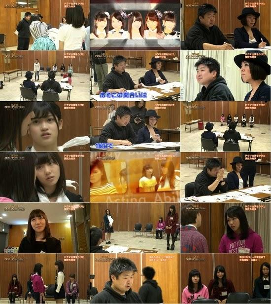 (TV-Variety)(720p) SKE48 ZERO POSITION~チームスパルタ!能力別アンダーバトル~ ep12 150321
