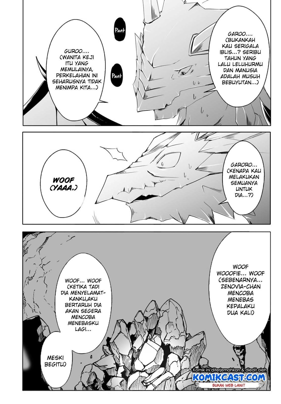 Wanwan Monogatari: Kanemochi no Inu ni Shite to wa Itta ga, Fenrir ni Shiro to wa Itte Nee!: Chapter 12.2 - Page 11