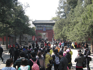 4010The Summer Palace