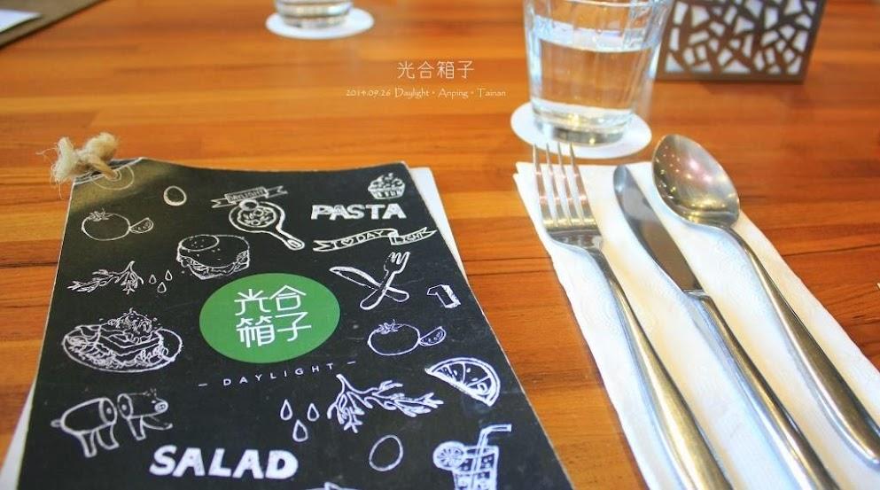 台南安平區咖啡館,光合箱子