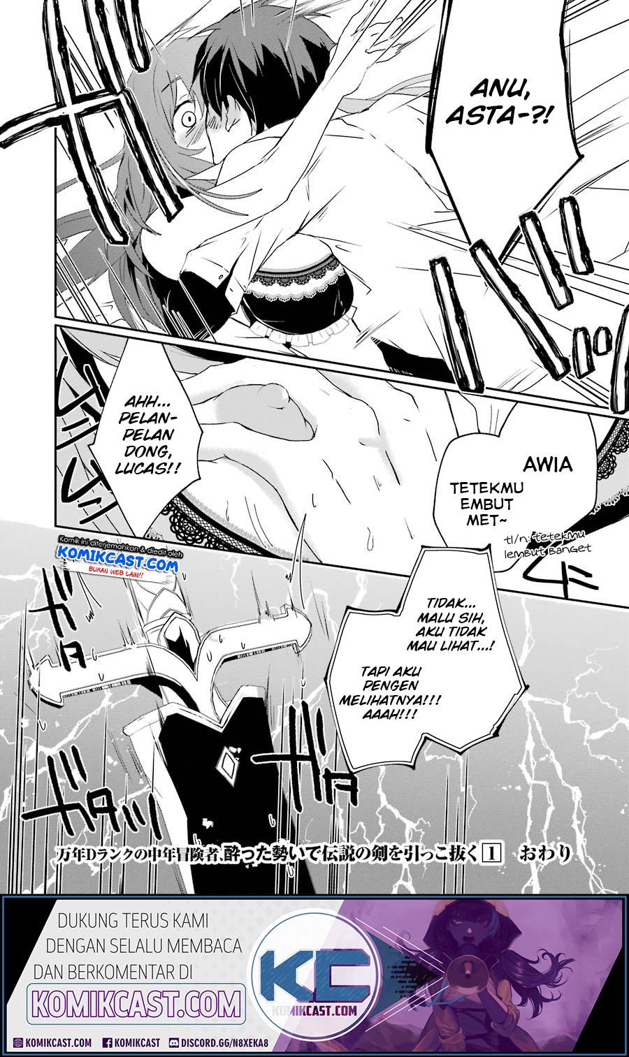Mannen D-rank No Chuunen Boukensha Yotta Ikioi De Densetsu No Ken Wo Hikkonuku: Chapter 08 - Page 25