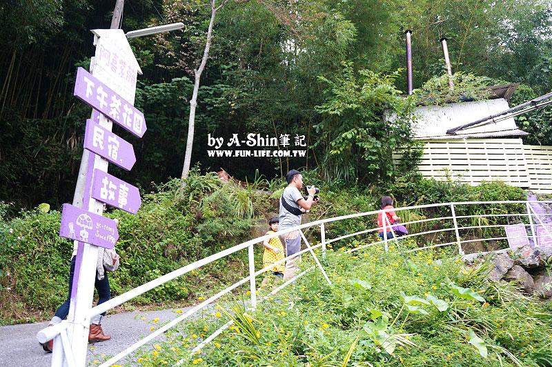 阿喜紫藤民宿下午茶花園-阿喜的店1