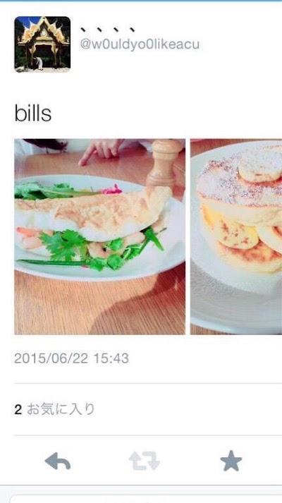 斉藤優里の手が写った写真をアップ(指輪とパイらしき食べ物)