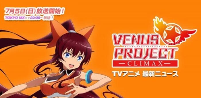 venus project_climax