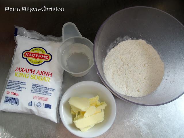 Парено захарно тесто за покриване и украса на торти