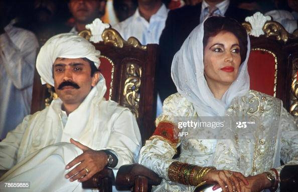 These Beautiful Pictures Reveals How Benazir Bhutto Announced Her Engagment