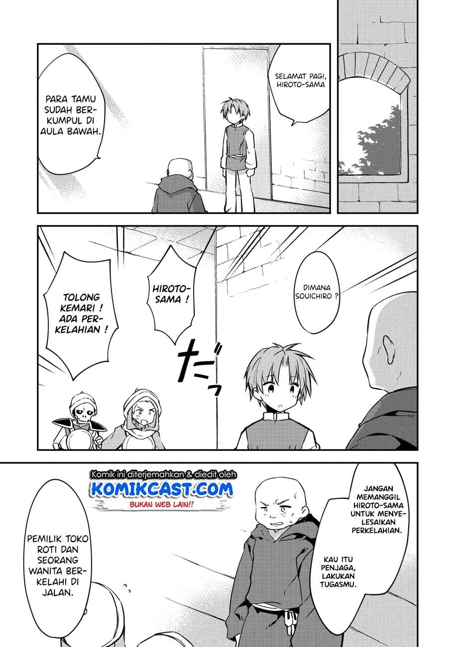 Kou 1 Desu ga Isekai de Joushu Hajimemashita: Chapter 35 - Page 19