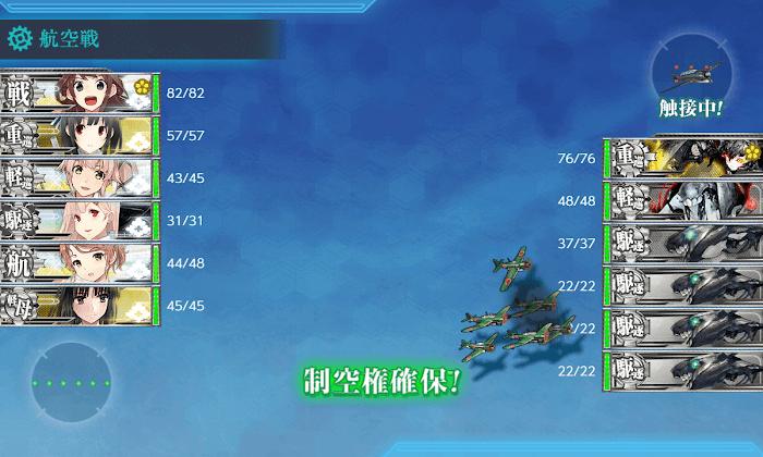 艦これ_2期_3-1_004.png