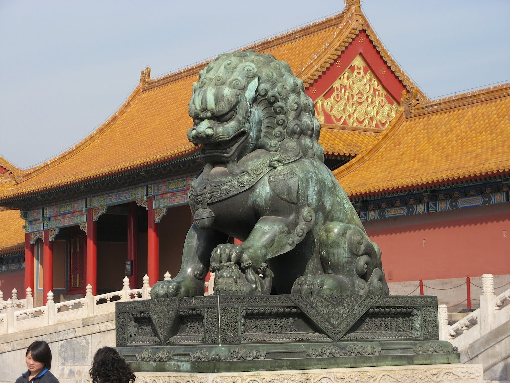 1380The Forbidden Palace