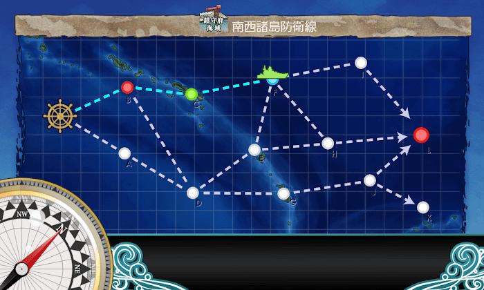 艦これ_2期_1-4_01.png
